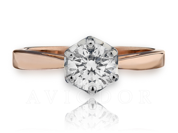 RG WG Six Prong Crown Solitaire Ring by Avigdor